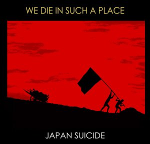 japan_suicide
